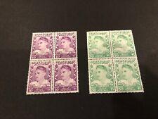 Middle East Iraq Irak 1960s mnh set in blk/4 - military  Qasim stamp pair