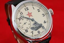 Vintage Russian USSR vs Germany WAR2 WW2 MILITARY style watch TANK