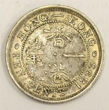 1893 Hong kong 10 Cents