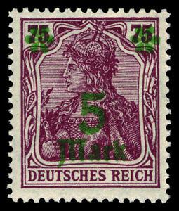 Germany Deutsches Reich 1921 Mi. Nr. 156I 5M on 75 Pf. Overprint MH