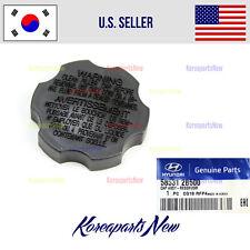Brake Master Cylinder Reservoir Tank Cap ⭐GENUINE⭐ 585312B500 HYUNDAI KIA