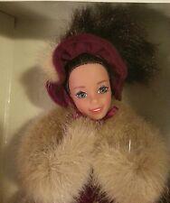 NEW Mattel 1994 Victorian Elegance SKATER Barbie Doll 1st in Series HALLMARK