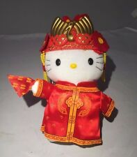 "Large 11"" HELLO KITTY Asian Plush Toy with Plastic Headdress-McDonalds 2001 RARE"