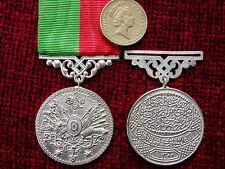 Replica Copy WW1 Turkish Ottoman Imtiaz Imtiyaz Medal Full size aged