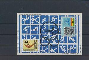 LO40002 Bolivia philatelic exhibition good sheet MNH