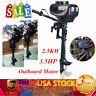 2-Stroke Outboard Motor 2.5kw(3.5HP) Fishing Boat Engine with CDI System HANGKAI