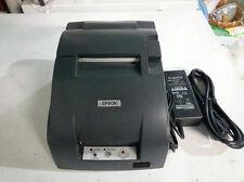 Square App Point of Sale Kitchen Printer- Epson TM-U220