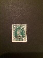 India Chamba State SG 066 1938/40 MNH