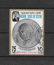 1967 Queen Elizabeth II SG123 Churchill Commemoration stamp Fine Used SEIYUN