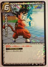 Carte Dragon Ball Miracle Battle Carddass Prism Rare DB16-46