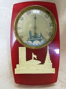 A thermometer. Kazan. The USSR