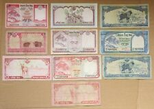 NEPALESE RUPEES: LOT OF 10 BANKNOTES [VALUE = 240 RUPEES]