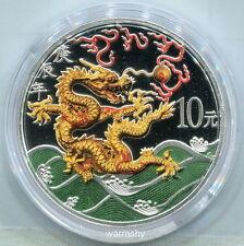 China 2000 Lunar Zodiac Dragon Year Colour Silver Coin 1 oz 10 Yuan UNC