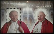 VATICAN-WATYKAN STAMPS MNH - Canonization John Paul II and John XXIII, 2014, **