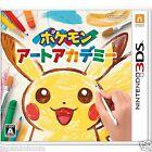 Pokemon Art Academy NINTENDO 3DS JAPANESE JAPANZON COM