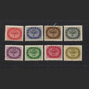 HUNGARY: eight [#738 –> #745] COAT of ARMS stamps – MH –