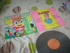 a941981  LP Japan Animation Music CZ-7171 Dr. Slump ARALE IQ博士
