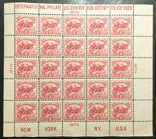 TDStamps: US Stamps Scott#630 White Plains Mint NH OG CV$600.00