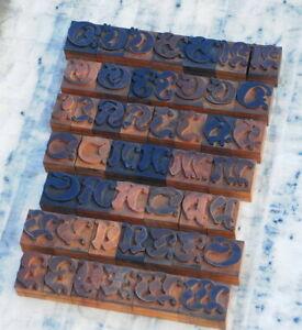 "A-Z blackletter alphabet 1.42"" letterpress wooden printing blocks wood type"