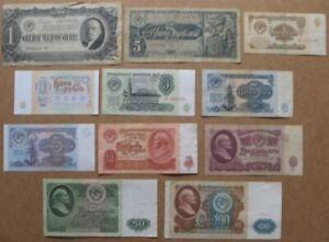 1937-1991, Soviet Union, a set of 11 banknotes