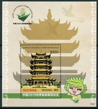 Guyana 2019 MNH Wuhan China World Stamps Exhibition 1v S/S Temples Architecture