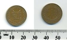 Suriname 1962 - 1 Cent bronze Coin - Arms with supporters - #2