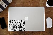 """Islamica / arabo Decalcomania adesivo per Apple MacBook - """"con difficoltà deriva facilità"""""""