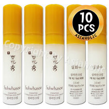 Sulwhasoo Essential Rejuvenating Eye Cream EX 3.5ml x 10pcs (35ml) Sample AMORE