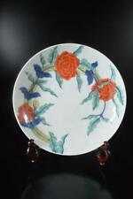 Z6039: Japanese Nabeshima-ware Flower Muffle painting BIG ORNAMENTAL PLATE/Dish