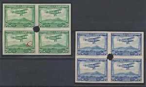 EL SALVADOR 1930 MAIL PLANE Sc C12 & C14 IMPERF PROOFS BLOCKS OF FOUR RARE!