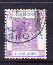 HONG KONG GVI 1946 SG162 $10 pale bright-lilac & blue - fine used. Catalogue £60