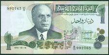 TWN - TUNISIA 70 - 1 Dinar 15/10/1973 UNC Prefix B/15