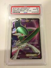 Pokemon PSA 10 GEM MINT Gallade EX Full Art Emerald Break 1st ed 080/078 SR XY6