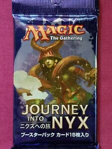 Magic The Gathering JOURNEY INTO NYX JAPANESE New Sealed Booster Pack MTG
