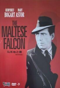 The Maltese Falcon (1941) - Humphrey Bogart & Mary Astor (Region All)
