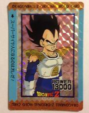 Dragon Ball Z Original Holo Card