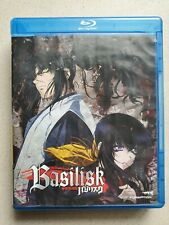 Basilisk: The Complete Series (Blu-Ray + DVD Combo, 2015)