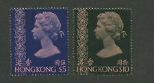 1973 Hong Kong Postage Stamps #286-287 Used Very Fine Faded Faint Canceled
