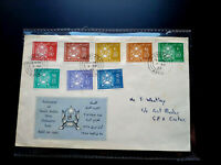 """V.RARE """"SHORT LIVED 1963-66"""" FEDERATION OF SOUTH ARABIA 1ST STAMPS POSTALY USED"""