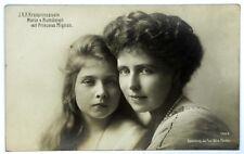 Cartolina Originale J.K.H.Kronprinzessin Maria Von Rumänien Mit Prinzess Mignon