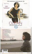 Clean CD ALBUM bande originale du film soundtrack brian eno tricky