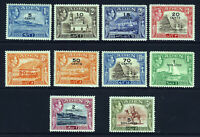 ADEN King George VI 1951 New Currency Surcharge Set to 5/- SG 36 to SG 45 MINT