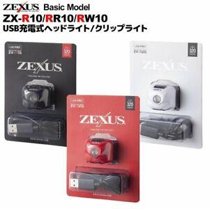 Zexus ZX-R10/RR10 USB Rechargeable LED Head Torch Light