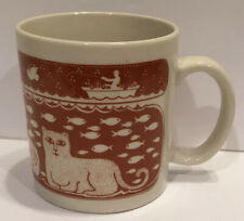 Vintage Taylor NG Cup Mug Japan Cat Fish Fishing Rust Brown 1978 Signed