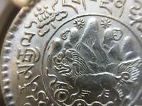 Tibet 1936  ( BE 1610 ) 3 Srang Silver Coin .L&M-658 . NGC MS 64. Very High 西藏獅圖