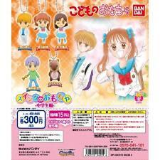 Bandai Kodomo no Omocha Kodocha Petit Swing Middle School Hen Completed Set 5pcs