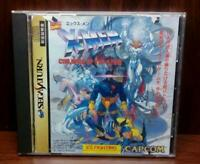 X-MEN Children of the Atom Sega Saturn SS Japan Game playing is Excellent!