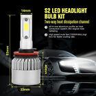 200W 20000LM Bright LED H11 H8 H9 Headlight Kit Hi-Lo Beam Bulb 6000K High Power