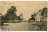 Town Roslavl, Big Brynsk Street, Russia, Vintage  Postcard, 1912