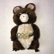 "Dakin Misha Russian Olympic Mascot Brown 10"" Bear 1980 With 5 Ring Belt Vintage"